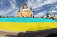Оболонскую набережную в Киеве разрисовали в цвета флага
