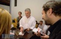 В Украинском доме прошла презентация книги о донецком аэропорте