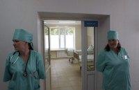 Львівські медсестри протестують проти низької зарплати