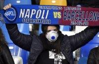 Стало известно условие досрочного завершения футбольного сезона в Италии