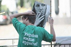 Украинцы стали меньше курить