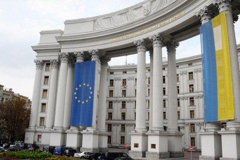 В МИД Украины подтвердили задержание в России четверых украинцев