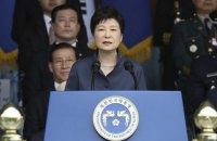 Экс-президента Южной Корее посадили на 20 лет за коррупцию