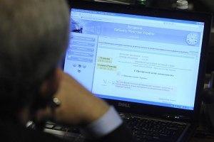 Импорт ноутбуков за два года резко упал