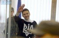 ЦВК відмовила в реєстрації кандидатами в президенти Надії Савченко і Дмитру Павліченку