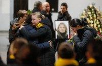 Авіакатастрофа МАУ: Іран готовий виплатити родинам загиблих по $150 тисяч