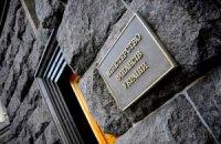 Мінфін розмістив боргові папери на 2,832 млрд
