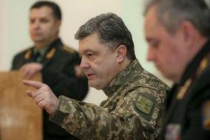 Порошенко предложил правовой режим при военном положении