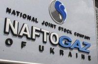 """У """"Нафтогазі"""" прокоментували скасування арешту активів """"Газпрому"""""""