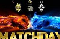 """""""Шахтар"""" і """"Динамо"""" провели останній очний поєдинок в поточному сезоні"""