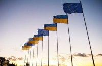 Соглашение об ассоциации с ЕС имплементировано на 15%
