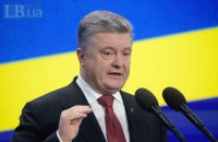 Порошенко призвал Раду срочно назначить двух судей КС по своей квоте