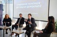 Більшість українців не готові платити за поліпшення якості державної медицини, - дослідження