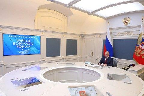"""Путін порівняв нинішню ситуацію з 1930-ми роками і запропонував Європі """"позбутися фобій минулого"""""""