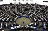 """Европарламент: судебная система Украины открыла """"охоту на ведьм"""""""