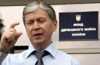 Рябченко назвал стоимость ОПЗ