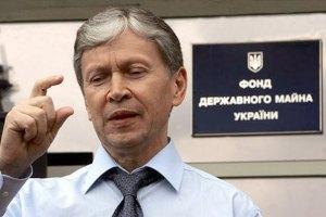 ФДМ має намір продати завод із мільярдним боргом