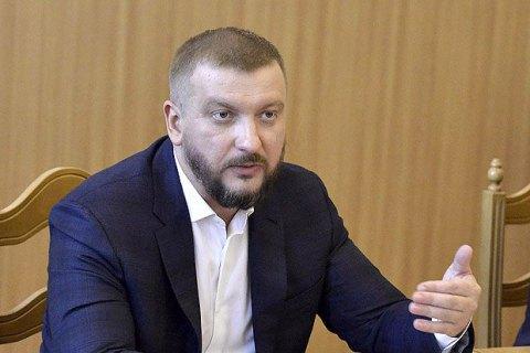 Минюст гарантирует Януковичу безопасность для участия в суде на территории Украины, - Петренко