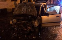 Появилось видео поджога автомобиля семьи львовских журналистов