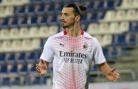 """Дубль Ібрагімовича дозволив """"Мілану"""" знову одноосібно очолити Серію А і встановити низку клубних досягнень"""