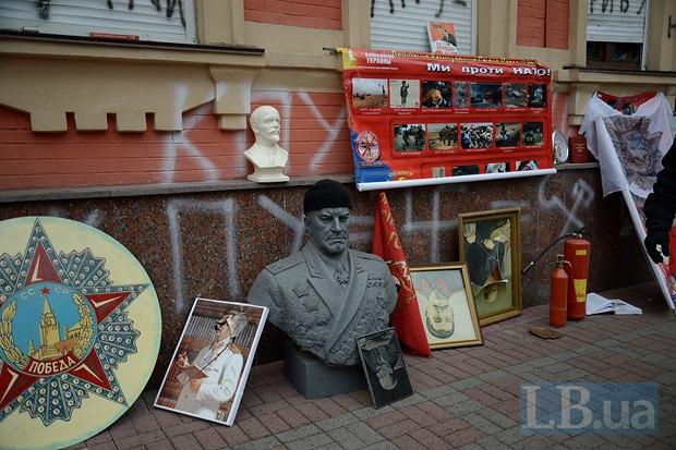 Во время разгрома офиса КПУ в Киеве