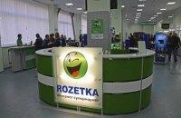 Навіщо Rozetka і Prom.ua об'єднуються