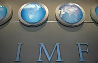 МВФ оприлюднив результати перевірки України