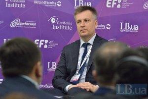 Порошенко предложит Раде уволить Наливайченко