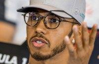 """Формула-1: п'ятиразовий чемпіон світу обізвав своє рідне місто """"нетрями"""""""