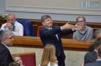 Оппозиция предложила провести внеочередное заседание Рады