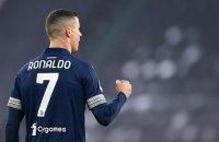 Чеська футбольна асоціація оскаржила бомбардирський рекорд Роналду