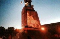 В Харькове повалили Ленина (Обновлено)