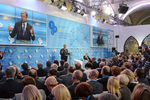 Участники YES считают, что Запад обязан поддержать экономику Украины