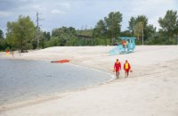 На киевской Троещине открыли новый пляж