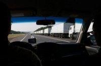 Десятий російський гумконвой прибув на кордон