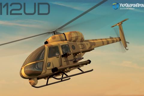 """Украинские конструкторы разработали проект боевого вертолета """"Combat"""""""
