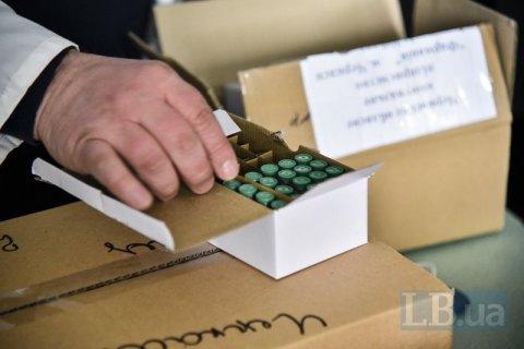 45 тысяч украинцев стали в очередь на вакцинацию менее чем за сутки