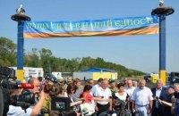 Украина открыла первый логистический центр для жителей оккупированных территорий