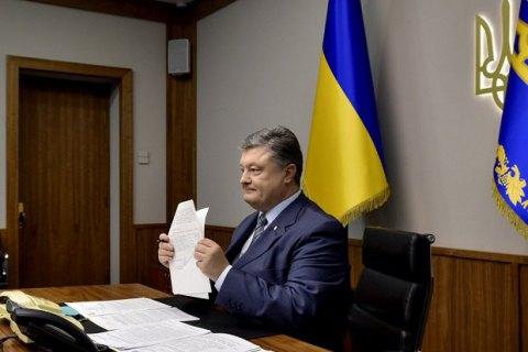 Порошенко одобрил выделение 3 млрд гривен на восстановление Донбасса