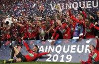 """""""Парі Сен-Жермен"""" сенсаційно програв фінал Кубка Франції, ведучи в рахунку 2:0"""