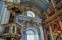 Экзархи Вселенского патриархата в четверг проведут первую литургию в Андреевской церкви