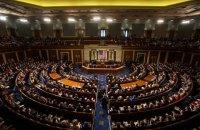 "Конгрес США прийняв два законопроекти для завершення ""шатдауну"""