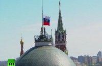 Під час інавгурації Путіна прапор над Кремлем заклинило на флагштоці