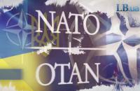 Хроники Независимости. Нужна ли Украине интеграция в НАТО и членство в Альянсе?