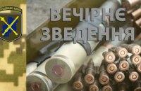 Боевики шесть раз открывали огонь на Донбассе в пятницу