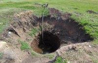 На Одещині в колодязі виявили тіла трьох чоловіків та жінки
