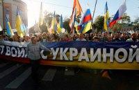 Большинство россиян уверены в скором улучшении отношений России и Украины, - опрос