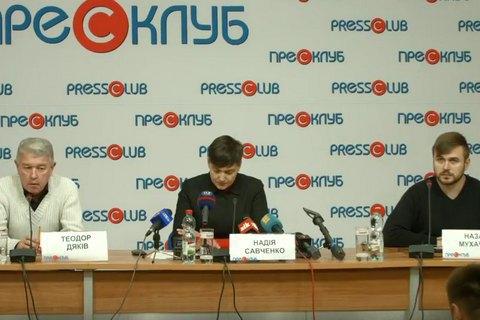 Савченко представила громадську платформу РУНА