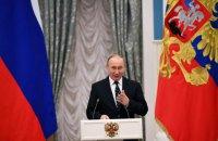 Путин назвал удар по Сирии актом агрессии