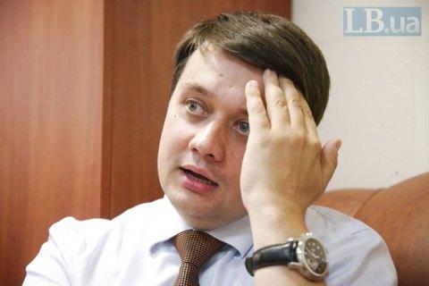 Новый закон об особом статусе Донбасса будет писаться вместе с общественностью, - Разумков
